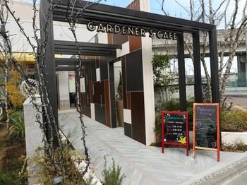 12カフェ入口.jpg