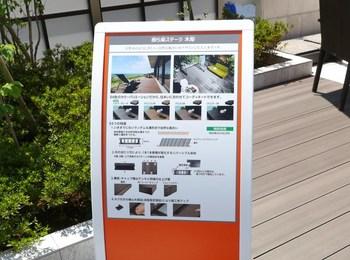 樹ら楽ステージ1.jpg